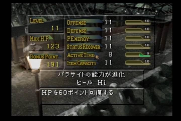 10年11月05日20時04分-外部入力(1:GX2 )-番組名未取得