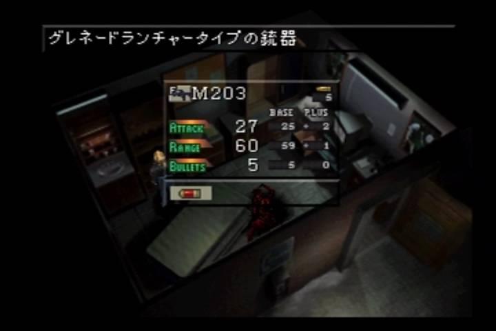 10年11月05日19時57分-外部入力(1:GX2 )-番組名未取得(0)