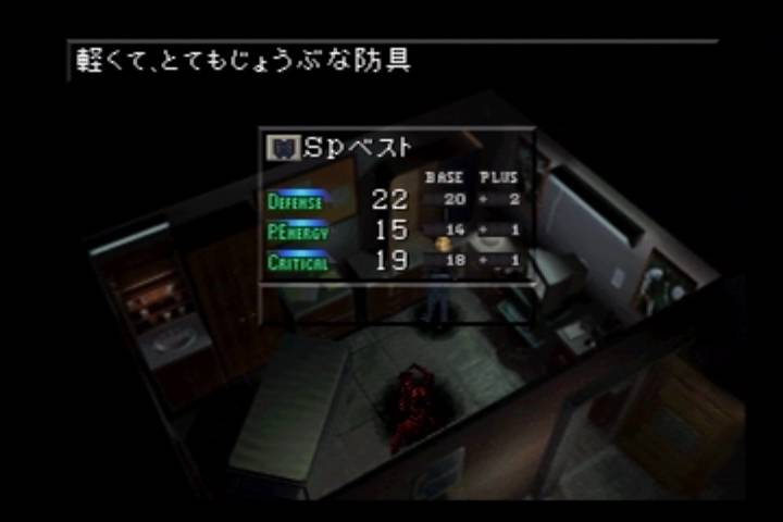 10年11月05日19時22分-外部入力(1:GX2 )-番組名未取得