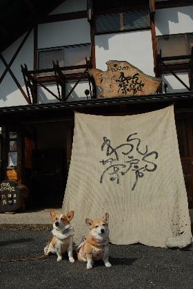 2010.3.27?28 ちゅりちゃんちへ♪0151