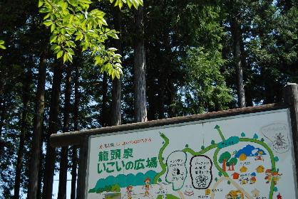 2010.4.29大村ツツジ&ドッグヒル0056