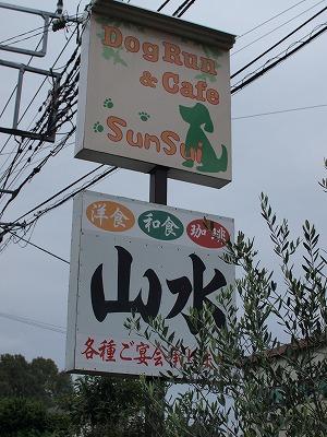 s-2011_10020016.jpg