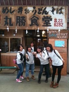鳥取高校生(小)