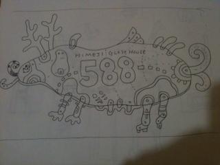 5881.jpg