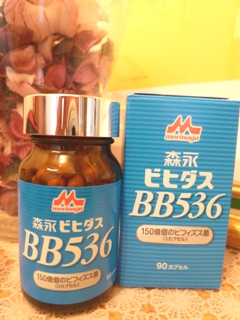 P1150355 (1)