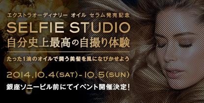 banner_news09_no.jpg