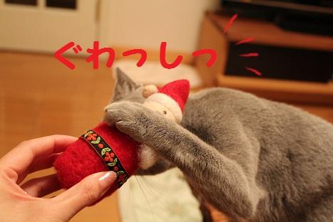 猫パンチサンタ