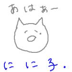 ひみつの225