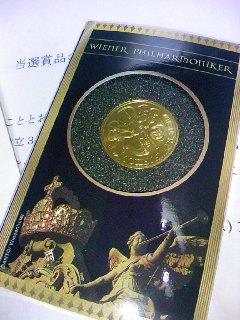 日本金地金流通協会ウイーン金貨ハーモニー1/4オンス当選
