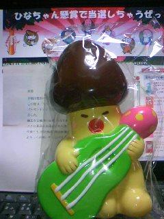 コープ×明治製菓 きのやまさん貯金箱 当選