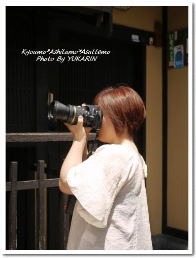 2010-05-20-04.jpg