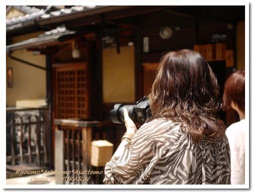 2010-05-20-05.jpg