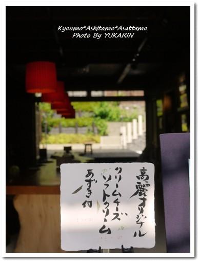 2010-05-20-19.jpg