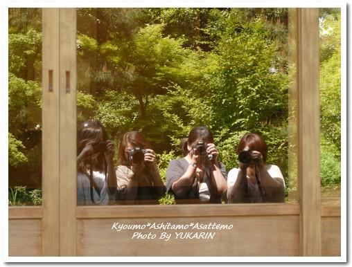 2010-05-20-23.jpg