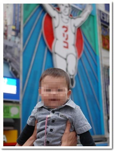 2010-05-27-03.jpg