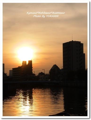 2010-08-15-03.jpg
