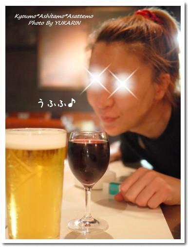 2010-09-03-07.jpg