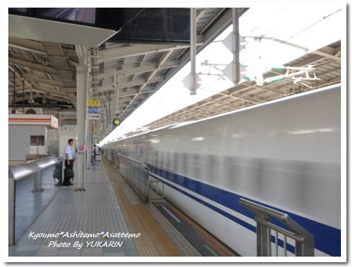 2010-09-22-06.jpg