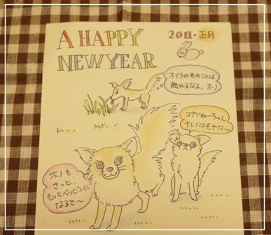 2011-01-10-09.jpg