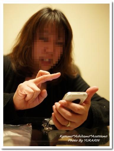 2011-01-17-06.jpg