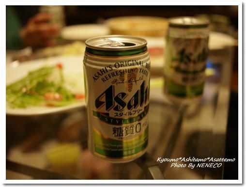 2011-01-19-03.jpg