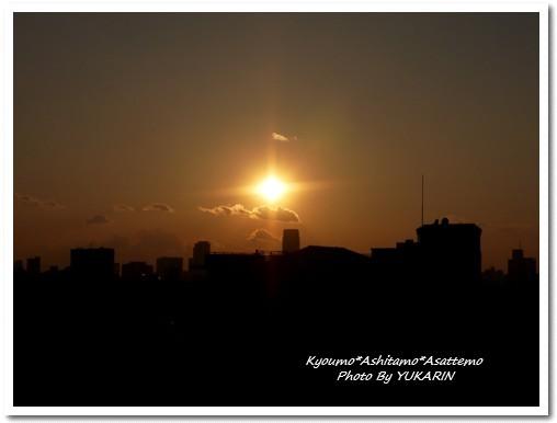 2011-01-27-06.jpg