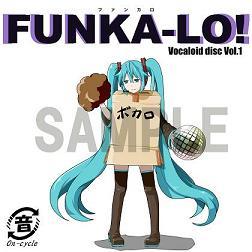funkalo-sample