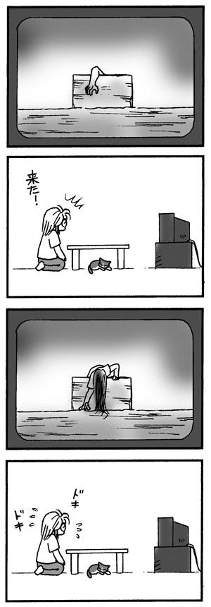 ホラー映画を猫と2