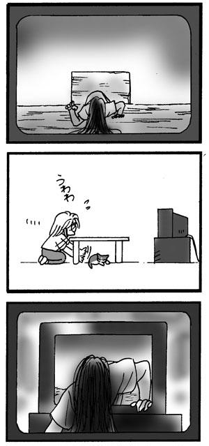 ホラー映画を猫と3