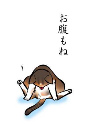 猫絵本「みだしなみ」6