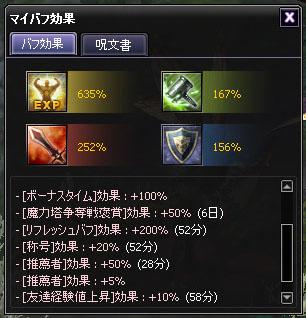 ぷちAT-DAY