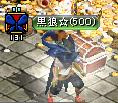 こくろう500