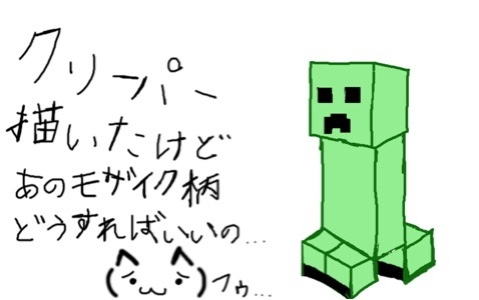 fc2blog_2014092600380010a.jpg