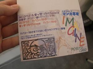 CIMG4113-2.jpg