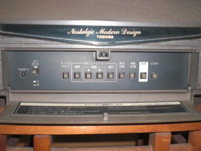 nostalgic tv_03
