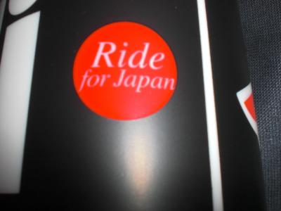 ride for japan_06
