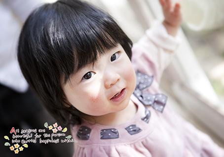 shiomi_0015.jpg