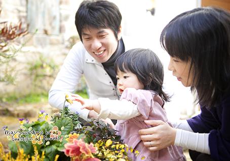 shiomi_0029.jpg