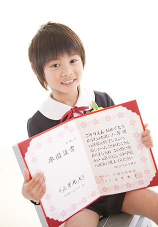 tatezawa_027.jpg