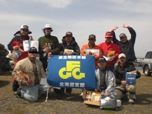 gfg2010haru 029