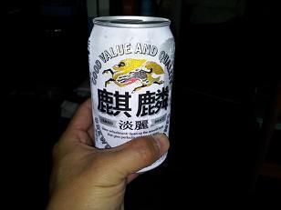 昼間からビールや!