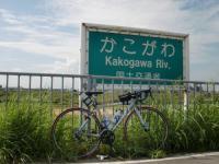 今日の加古川