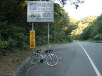 兵庫県上郡