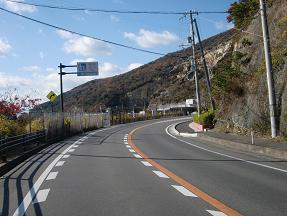 道の駅 みつ