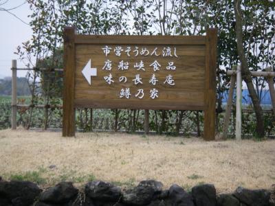 諤昴>蜃コ+106_convert_20120206202225