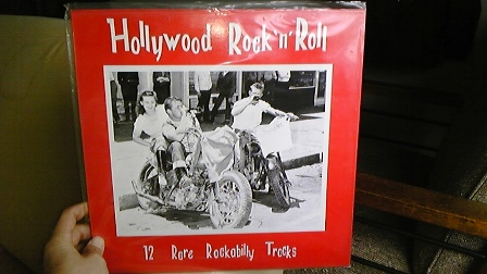 ハリウッドR&R