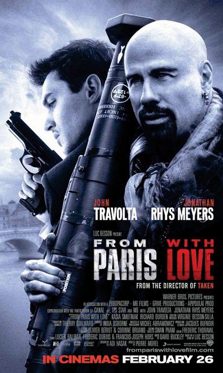 パリから愛をこめて