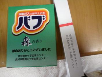 20110322135935.jpg