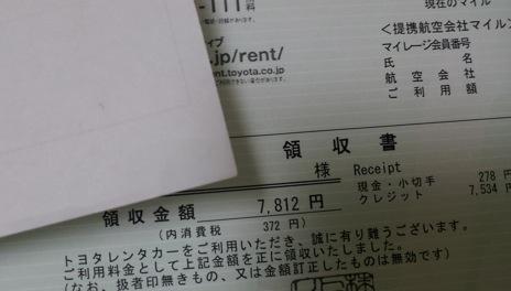 8_20110816213916.jpg