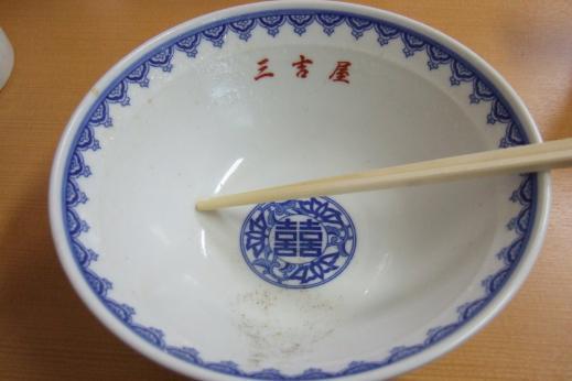 三吉屋ラーメン3